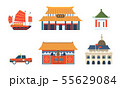 Chinese Traditional Architectural and Cultural Symbols Set, Travel to Asian Countries Vector 55629084