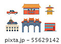 Travel to China, Chinese Traditional Architectural and Cultural Symbols Set Vector Illustration 55629142