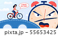 Late Woman Cycling and Flat Alarm Clock Shouting 55653425