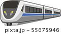特急列車サンダーバード 55675946
