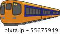 近鉄特急電車 55675949