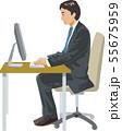PCに入力するビジネスマン 55675959