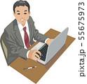 ノートPCに入力するビジネスマン 55675973