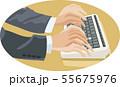 キーボードを操作するビジネスマンの手元 55675976