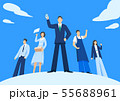 Set of variety occupation profession people concept illustration 001 55688961