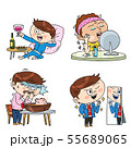 Set of expressions emotions, funny cartoon style illustration 006 55689065