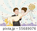 Korean retro style event illustration for sale promotion, advertising poster and banner 007 55689076