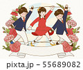 Korean retro style event illustration for sale promotion, advertising poster and banner 013 55689082