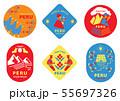 single origin Peru coffee label with local people 55697326