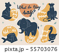 What do animals say - modern vector illustration 55703076