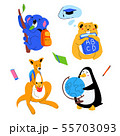 Animals students - flat design style set of cartoon characters 55703093