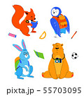 Animals students - flat design style set of cartoon characters 55703095
