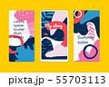 Pop art mobile screen templates - set of vector backgrounds 55703113