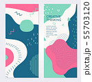 Colorful templates - set of modern abstract vertical banners 55703120