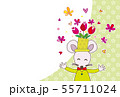 2020年 年賀状 花ひらくねずみさん 55711024