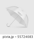 Vector 3d Realistic Render White Blank Umbrella Icon Closeup Isolated on White Background. Design 55724083