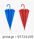 Vector 3d Realistic Render Blue and Red Blank Umbrella Icon Set Closeup Isolated on Transparent 55724109