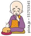お経を唱える住職のシニア男性 55753345