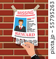 Wanted person paper poster. Missing announce 55795263