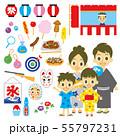 お祭り 縁日 素材セット 55797231