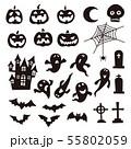 ハロウィンアイコン、かぼちゃ・お化け屋敷・コウモリ・お化け・ガイコツ・クモのイラスト 55802059