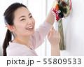 女性 ライフスタイル お正月飾り 55809533