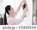女性 ライフスタイル お正月飾り 55809549