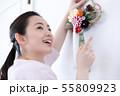 女性 ライフスタイル お正月飾り 55809923