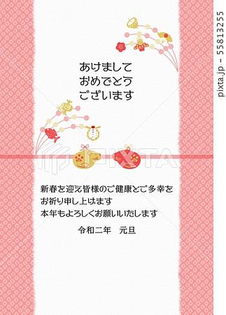 年賀2020子飾り鹿の子赤あけおめ 55813255