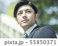 男性 ビジネスマン 笑顔の写真 55850371
