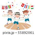 運動会 55892061