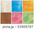 絵の具のテクスチャセット2 55909797
