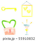 Vector cute objects and elements for Valentine's Day cards: heart, key, candy, letter 55910832