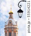 Orthodox church with blue sky 55914221