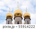 Orthodox church with blue sky 55914222