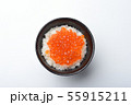 いくら丼 55915211