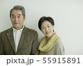 シニア 夫婦 老人の写真 55915891