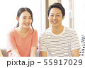 夫婦 新婚 結婚 婚活 カップル 55917029