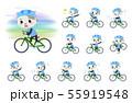 animal Cow girl_road bike 55919548
