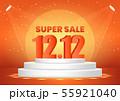 December 12 super sale shopping day on pedestal 55921040