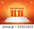 November 11 super sale shopping day on pedestal 55921043