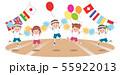 運動会 55922013