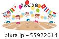 運動会 55922014