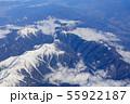 滋賀_積雪する伊吹山山系 55922187