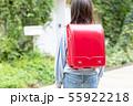 a girl of ten 55922218