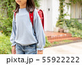 a girl of ten 55922222