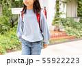 a girl of ten 55922223