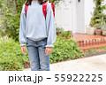 a girl of ten 55922225