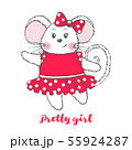 Cute vector Mouse character in red dress. 55924287