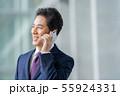 ビジネスイメージ   男性会社員 ミドルのビジネスマン  55924331
